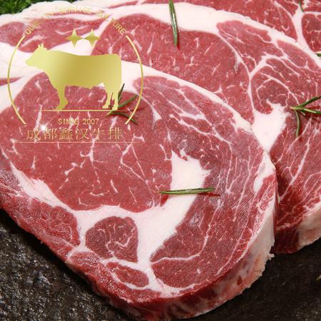 澳洲进口谷饲高档眼肉200g