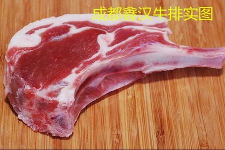 哥本哈根食材,麦吉必备内蒙古的法式羊排 煎烧烤羊排 12骨羊排