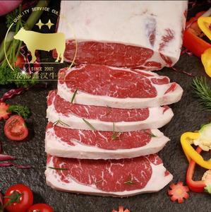 澳洲进口原切 谷饲西冷牛排150g/片